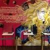 高島屋「アムール・デュ・ショコラ」2017〜ベルサイユのばら〜 に行ってきた