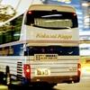 東京-八戸十和田線・シリウス号1便1号車(国際興業バス・志村営業所) PKG-RU1ESAJ