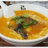 金沢の名店 『 麺や 福座 』で海老とんこつ♪