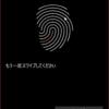 Windows Helloで指紋認証