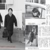 小室圭さん、元カノ報道、フライデーに続いてTOCANA( トカナ)の記事