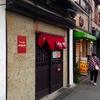 【今週のラーメン1467】 トイ・ボックス (東京・三ノ輪) 醤油ラーメン