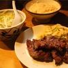 みちのく⑥ 牛タン屋「太助」本店で昼食