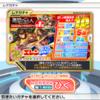 【クラフィ】経過報告・7