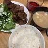 ステーキ お茶漬け 豚汁 トミカ グランツーリスモ GTR