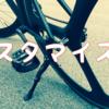 リーダーバイク 735TR ハンドルカスタム案
