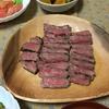 美味しいお肉シリーズvol.1牛肉