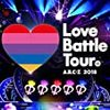 【レビュー】A.B.C-Z LOVE BATTLE TOURのDVD/Blu-rayが出ました