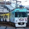 石山坂本線撮影と吹雪の中の北びわこ(滋賀名古屋方面①)