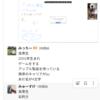 jig.jpオンラインインターン2020 4日目!