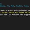 Vue.js + TSLint を Vue.js + ESLint へ移行しました