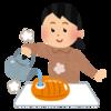 【湯たんぽ】寒い冬に最高な湯たんぽの5つの魅力