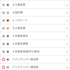 さすが神戸戦。チケットが早くも売り切れそうです。 #urawareds
