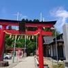 仙台市青葉区 愛子地区の歴史と史跡をご紹介! 作並街道を行く