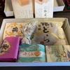 様々な賞を受賞した和菓子が入った「もなか屋の和菓子お試しセット」を食べてみた【前編】