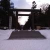 北海道神宮と円山動物園
