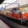 第1623列車 「 DD51PPの宇治工臨返空を狙う 」