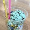 「サーティワンアイスクリーム」は、40年以上前からファンです。