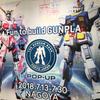 限定ガンプラ42種「THE GUNDAM BASE TOKYO POP-UP in NAGOYA」に行ってきました!