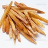油で揚げたサツマイモに砂糖を絡めた、高知県名物として知られる菓子は