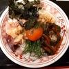 【立ち喰い魚ふじ屋】阪神のスナックパークで魚を肴に一杯。朝仕入れの海鮮丼は新鮮でうまい。