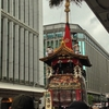 祇園祭の長刀鉾、山鉾巡行の出発のときはかなり危ない(命がけ)なんですね。
