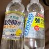 強炭酸水の謎