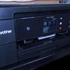 brotherプリンター DCP-J963N 互換インクについて