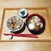 ひとり暮らしのずぼら飯2.0「一汁一飯生活」が快適です。土井先生ありがとう。