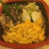 北海道は積丹のウニ丼がなまら旨ぇ!余市蒸溜所。青い池。お値打ち情報多め。