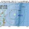 2017年09月11日 22時45分 三陸沖でM3.5の地震