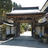 弘法大師の御衣を染める井戸がある宿坊寺院『宝亀院』