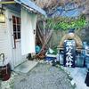 神戸市垂水区舞子台6「麺屋平野大勝軒」