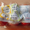 北海道産「3種のたまご 食べくらべセット」で味比べ