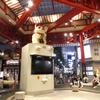 """栄だけでなく!カオスな商店街""""大須""""を散策。"""