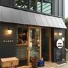 富士屋本店(浜町)