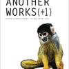 【小説販売】『ANOTHER WORKS(+1)』(少年憧憬社:2015年11月刊行)