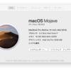 15 インチ MacBook Pro バッテリー自主回収プログラム開始、対象モデルかを確認してみた。