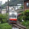 編集のうらがわ、箱根観光(20200913-14)の記事制作中。