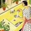 主婦は一体何役こなせばいいのか。気分が落ちてる週末、やるべき家事を削ぎ落す