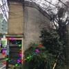 その80:住居跡【豊島区】