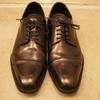 靴磨きを習慣にして良かったこと