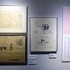 [文学展]★「北海道文学」のヒロインたち 展