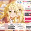 一万位ボーダー調査(キミがいなくちゃっ!)