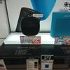Boseの小型Bluetoothスピーカーを視聴してみた!