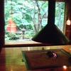 ゆるり~102湯目:湯宿だいいち*北海道養老牛(ようろううし)温泉
