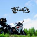 ぎんじろと!⦅ CBR400R ( NC56 ) + ハスラー ⦆