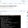 GitHub のREADME にgif 画像を表示する1番簡単な方法 #github #gif