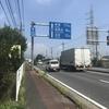 新潟歩き旅Day5