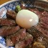 熊本の阿蘇あか牛丼『いまきん食堂』に行って来たよ!